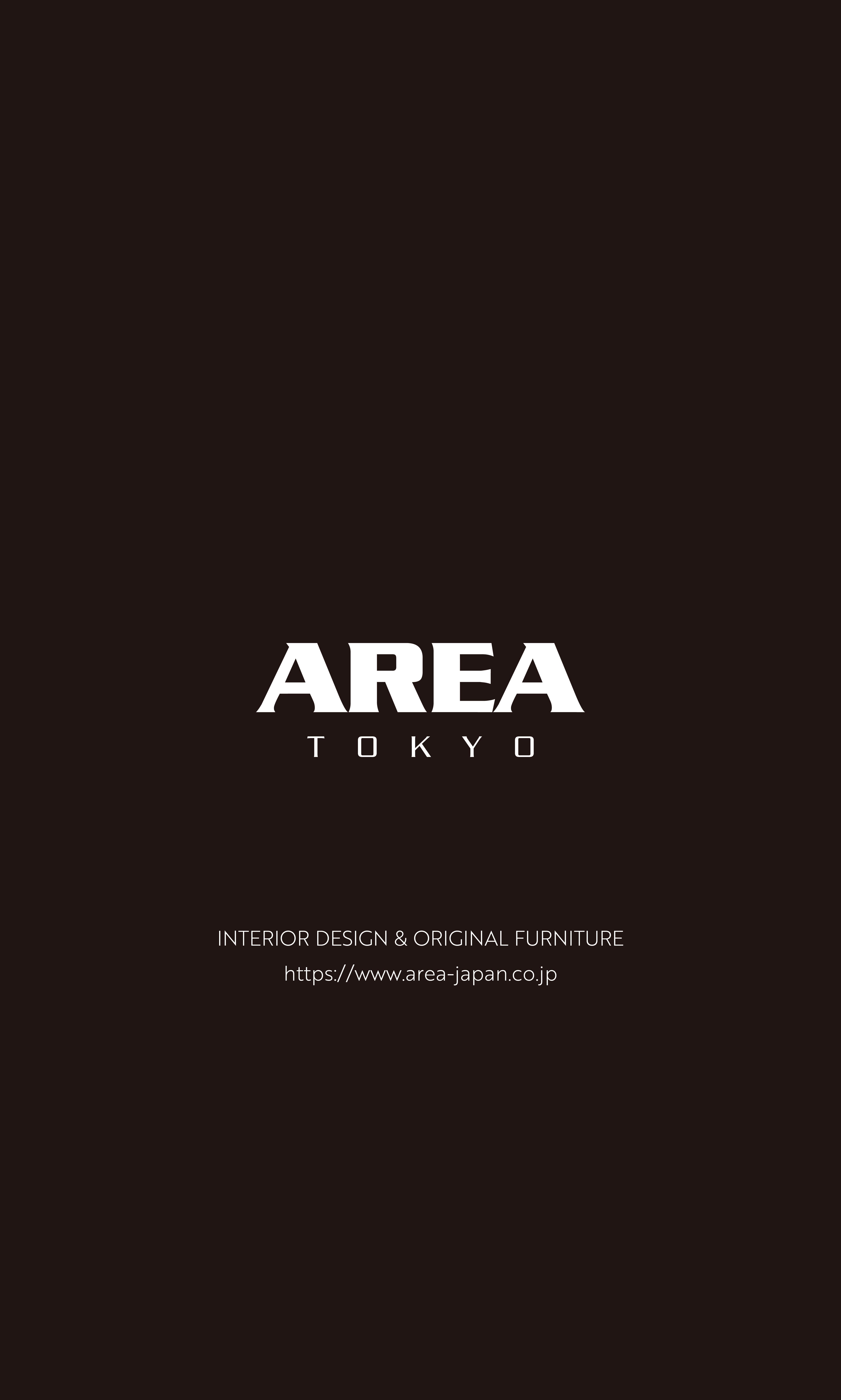 AREA Tokyo エリアトーキョー ホームページ インテリアデザイン オリジナルファニチャー